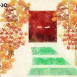 卒業と旅立ち 2017.9/18~9/22