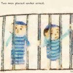 Code no.198 天秤座18度 逮捕された二人の男