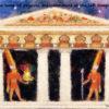 Code no.251  射手座11度 寺院の左側にある物質的悟りをもたらすランプ