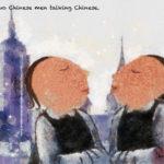 Code no.78 双子座18度 中国語を話す2人の中国人