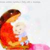 Code.no 102 蟹座12度 メッセージを持った赤ん坊をあやす中国人の女