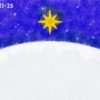 覚醒 2021.2/9~2/13