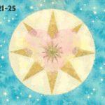 浄化 2020.3/11~3/15